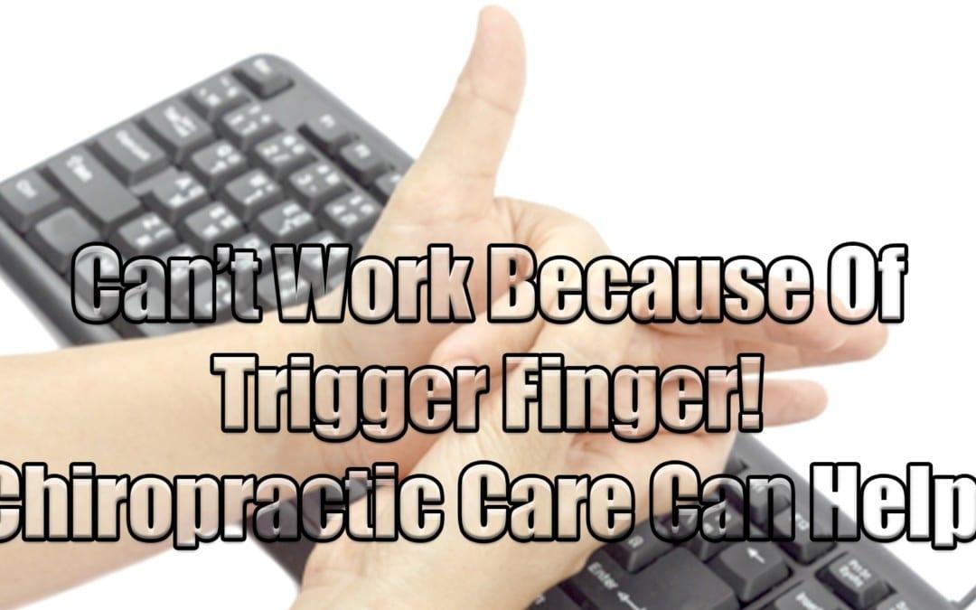 Desencadenar la tensión del dedo / ¡Lesión! ¡El cuidado quiropráctico puede ayudar!